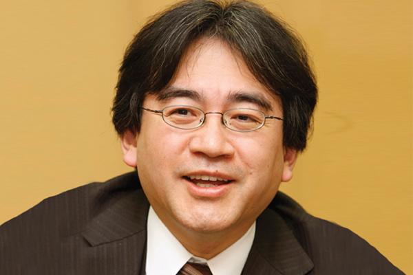 Satoru Iwata-md